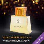 Новинка! Роскошный аромат Gold Amber Men
