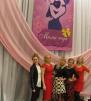 Конкурс «Мама года 2016» в Пермском крае пгт. Полазна