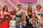 Лауреаты конкурса Мама года 2016